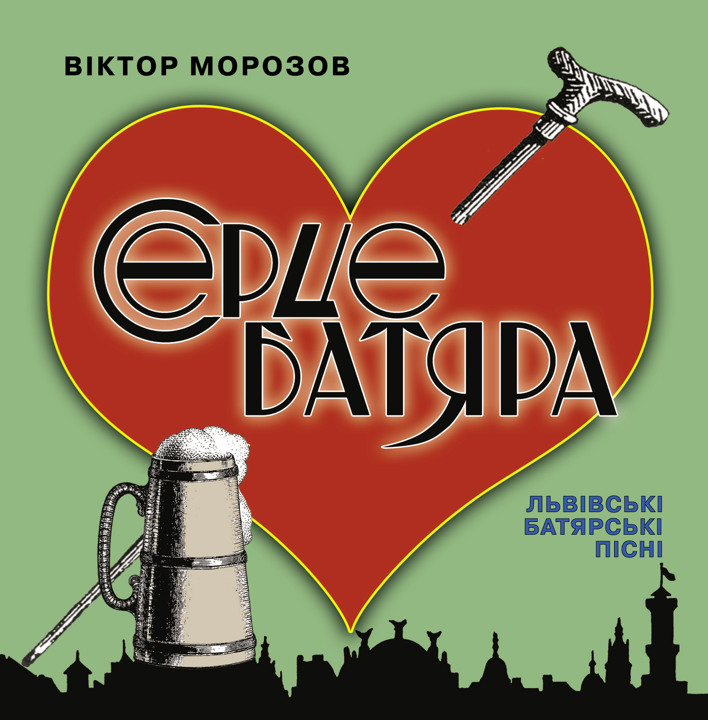 A                               Batiar's Heart CD cover