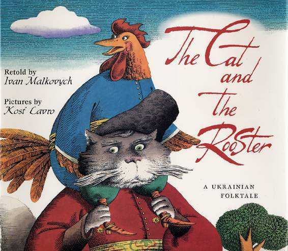 THE CAT AND THE ROOSTER book cover