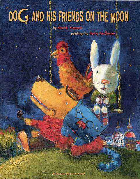 DOG AND HIS FRIENDS ON THE MOON book cover